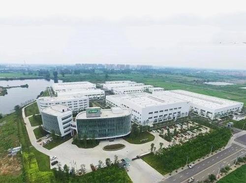 三棵树四川生态工业园